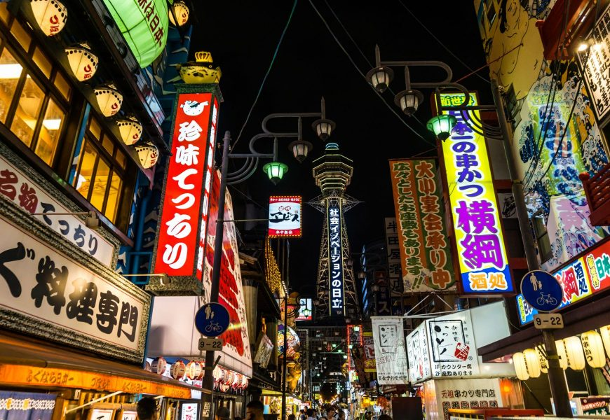 [新聞]「沒有移民政策」的日本:修法開放外國勞動力