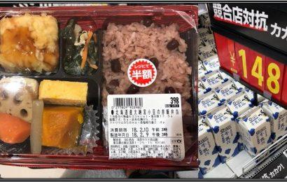 [新聞] 日本物價比台灣便宜?超市便當賣50元 她發現問題在租金