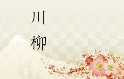 [新聞] 日本老人寫的詩,把我看哭了