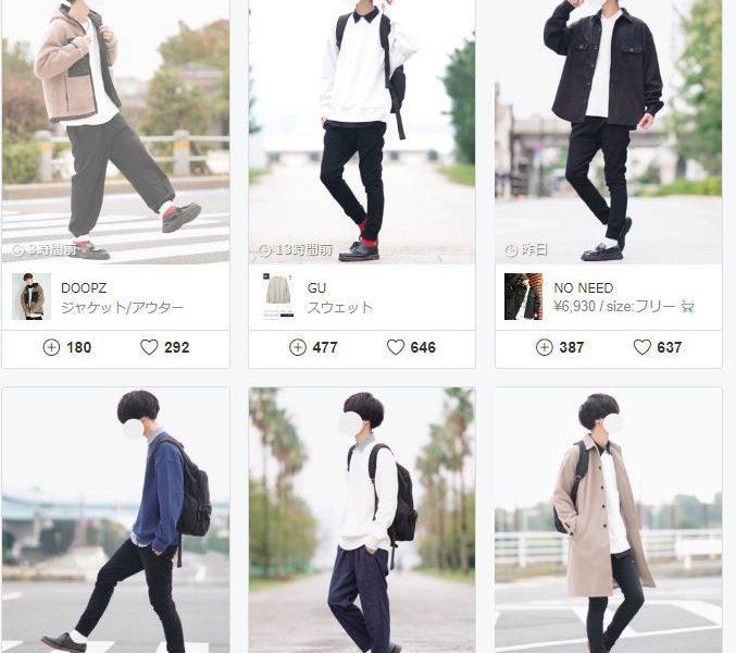 [新聞] 為何日本人不愛穿牛仔褲?澀谷年輕人曝3大原因超中肯